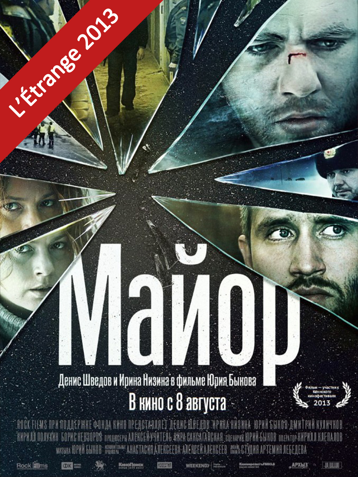 The Major affiche