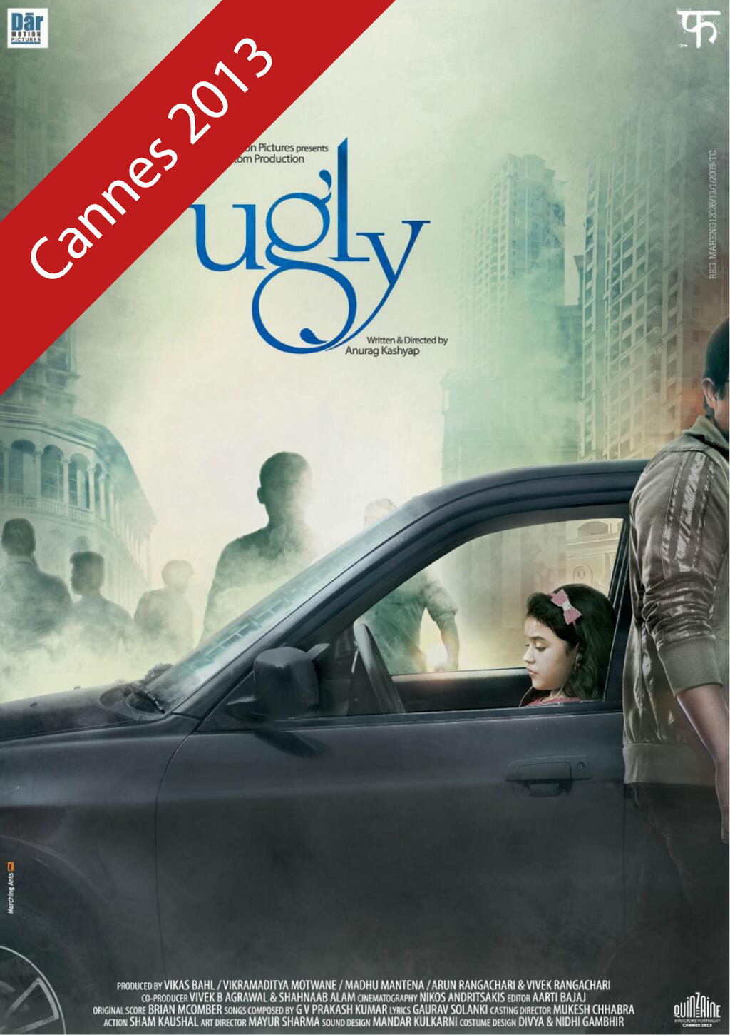 Ugly1cannes